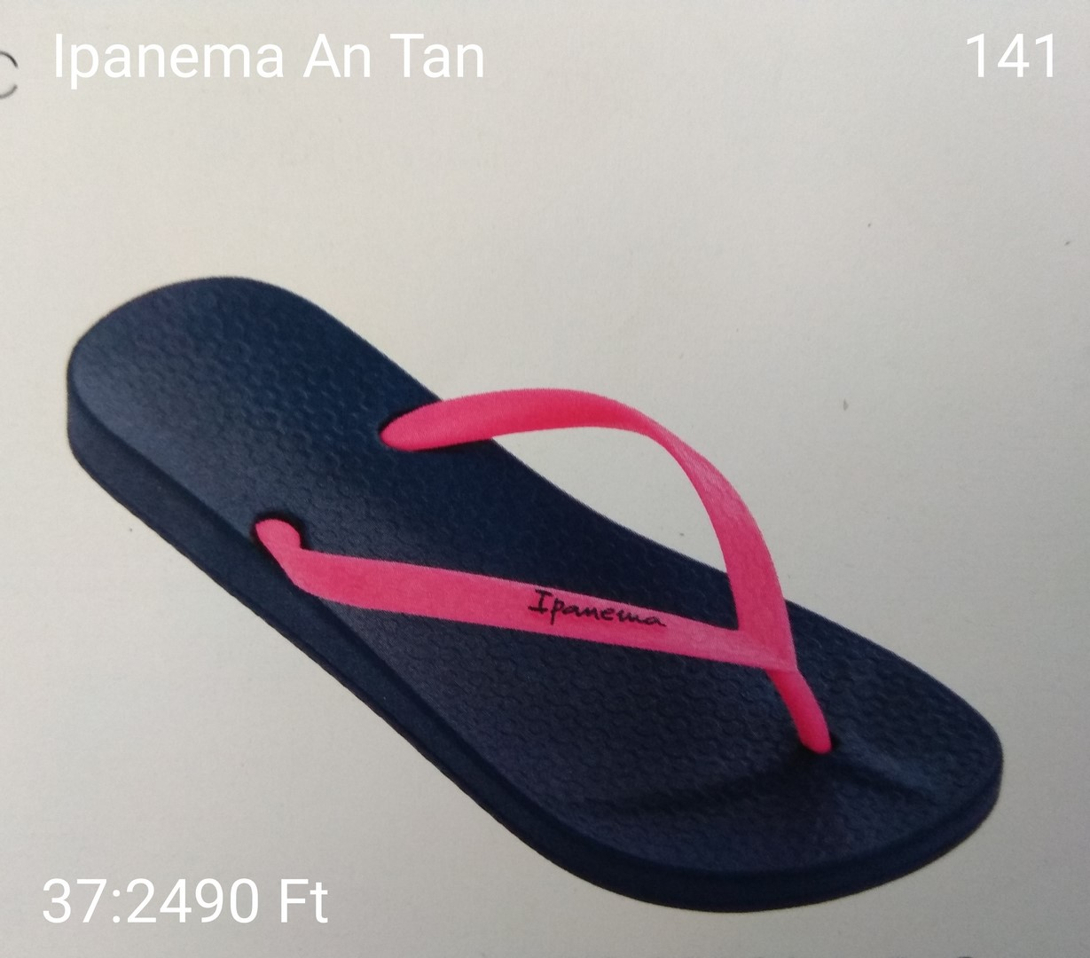Ipanema An Tan
